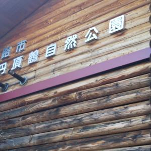 いつでも鶴に会える丹頂鶴自然公園
