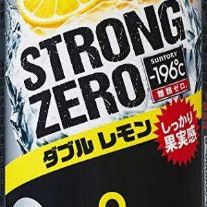 1億円貰えるけど毎日ストロングゼロ500ミリリットル缶空けないと焼死するボタン