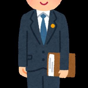 木下優樹菜の事務所「ネットに詳しい弁護士を雇った。誹謗中傷してるやつらに法的措置をとる」