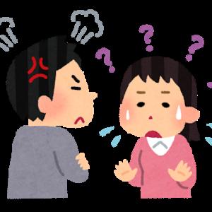 【画像】発達障害かどうかを検査するテストがヤバイwwwwww