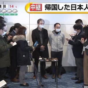 【悲報】海外「武漢からの帰国者!?すぐ隔離だ!」 日本「武漢からの帰国者!?」