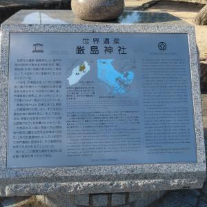 宮島 弥山 535M