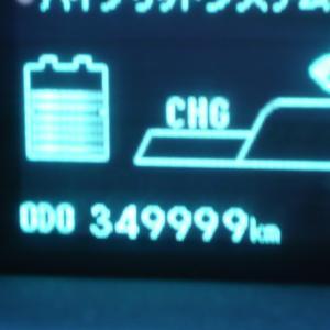 35万キロ!