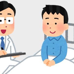 入院時にあると便利なアイテムとは?【東京女子医科大学病院の入院記録】