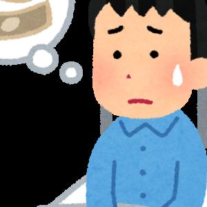 東京女子医科大学病院に入院する時に注意すべきコト【失敗しない入院手続き】