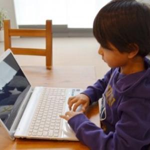 4月も通塾せずに動画配信の授業を受ける?自宅学習のデメリットとは