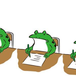 中学受験で算数1科目入試を導入する学校…偏差値表上の注意点とは?