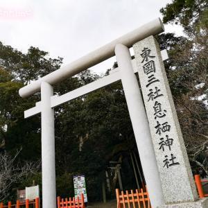 猫に釣られるお稲荷さん(息栖神社)