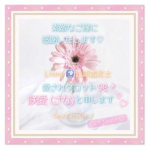 咲良的カスタマイズ♪⑩【テンプレートのリニューアル✕2】