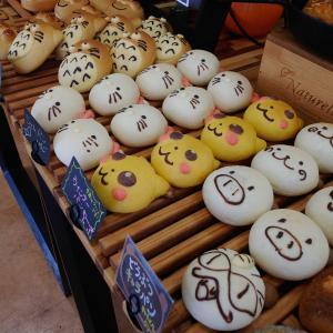 100円パン屋さん