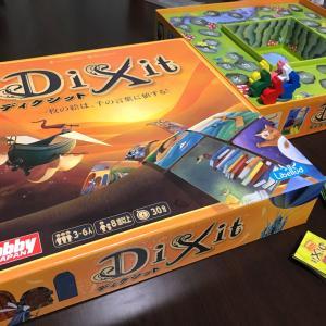 人気ボードゲーム『DiXit(ディクシット)』を遊んでみた