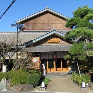 冬の丹沢ツーリングの帰りは温泉 七沢荘は内装に加えて駐車場まで整備されてました