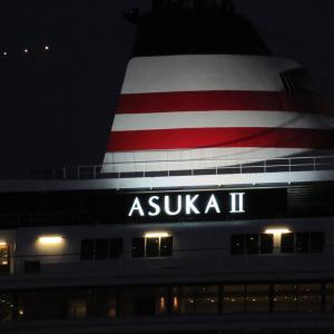 横浜港客船とベイエリアのイベントカレンダー2020年3月