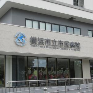 新しい横浜市立市民病院は病棟地下に駐車場 バイク駐輪場も広い