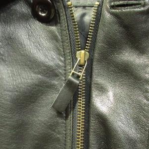 革工芸④ ファスナーの引手 余りの切れ端を使えます