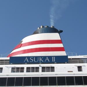 横浜港客船とベイエリアのイベントカレンダー2021年3月