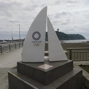 東京2020オリンピック 道志みちや山中湖も走るロードレース観戦と浜辺から眺めるセーリング