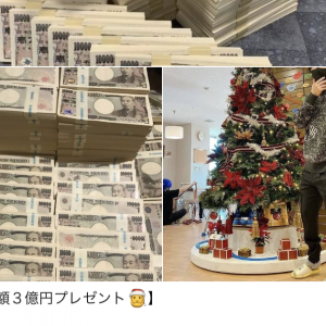 ちゃちゃクロ!ついに100万円当たる!?しかも12月に2回も!?とロト6の一点予想!