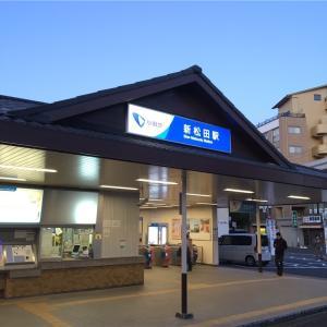 新春!2020年初ライド!箱根に行ってきました。