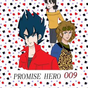 PROMISEHERO009(覚醒編 BLVer.)④