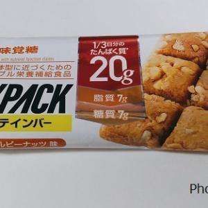 【第3回】【高タンパク質】UHA味覚糖のシックスパックプロテインバーを食べてみた感想