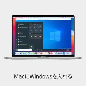 M1搭載のMacにARM版Windows10をインストールする方法[Parallels Desktop 16 for Mac]