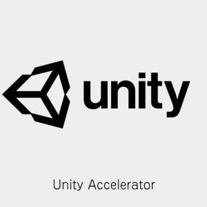 【Unity】Unityの更新が高速に!Unity Acceleratorの使い方