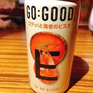 コカ・コーラGO:GOOD(ゴーグッド)の自販機スープがおすすめ!海老のビスク編