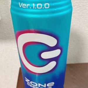 ZONe(ゾーン)エナジードリンク青(DEEP DIVE)の効果は?味の違いを徹底評価!