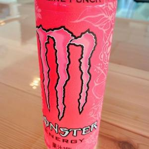 モンスターエナジー「パイプラインパンチ」ピンク缶が再販決定!味、成分、効果を徹底調査