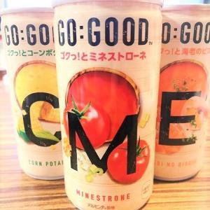 GO:GOOD(ゴーグッド)ミネストローネを自販機で発見!本格トマトスープでおすすめ!