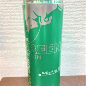 レッドブル緑(グリーンエディション)の効果は?カフェイン量、味を徹底評価!