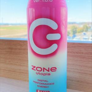 ZONeエナジードリンクピンク(ユートピア)は果汁入りエナドリ!効果、味、成分を徹底調査!