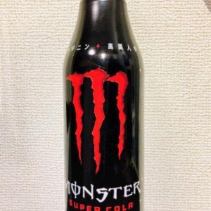 モンスターエナジー新作のスーパーコーラの効果は?カフェイン成分、味を徹底評価!