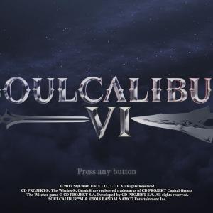 年末にセールで買ったSOULCALIBUR VIを起動、試しにプレイしてみた今更ながらの感想