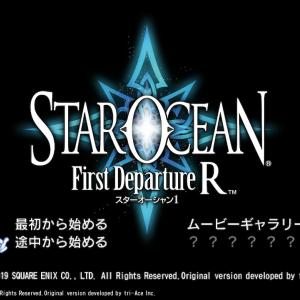 STAR OCEAN1 -First Departure R-をチマチマと進めている