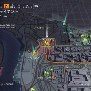 久しぶりにDivision2のメインミッションを進める