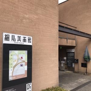 京都 細見美術館とつぶら乃さんでランチ、そしてパークハイアットでお茶三昧