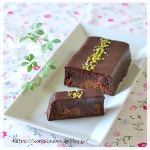 3月のお菓子・チョコレートテリーヌ
