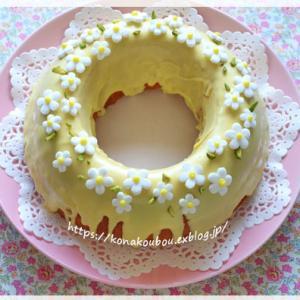 4月のお菓子・レモンリングケーキ