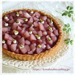 9月のお菓子・梨とバニラ