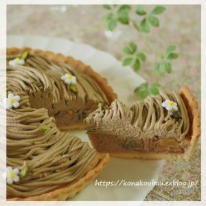 11月のお菓子・ほうじ茶と栗のタルト
