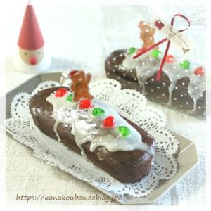 クリスマスのお菓子・雪をかぶったチョコケーキ