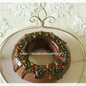 クリスマスのお菓子・チョコレートリース