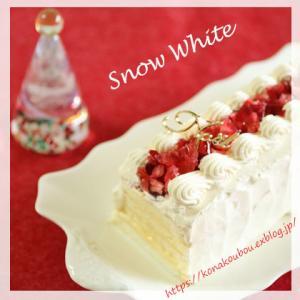 クリスマスのお菓子・スノーホワイト