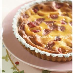 3月のお菓子・苺と杏のクラフティ