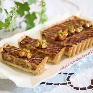 9月のお菓子・カラメル胡桃とチーズのタルト