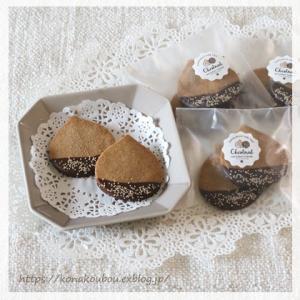 9月のお菓子・栗のクッキー