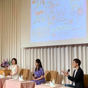 「無痛分娩の日 制定記念イベント」に出演させていただきました!