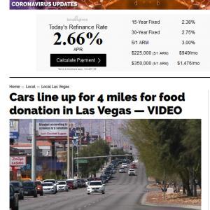 ラスベガスで約6.5キロの食糧供給所に並ぶ車の列!!